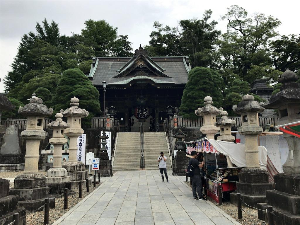 f:id:AkasakaIchiro:20170918084858j:image