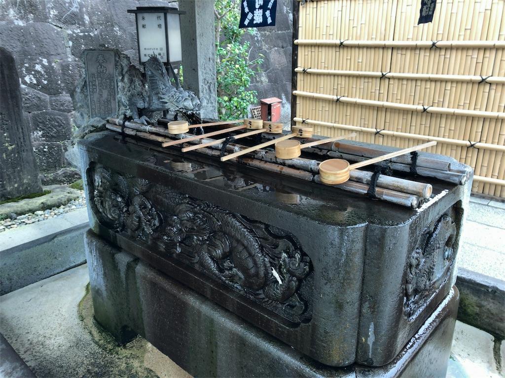 f:id:AkasakaIchiro:20170918084933j:image