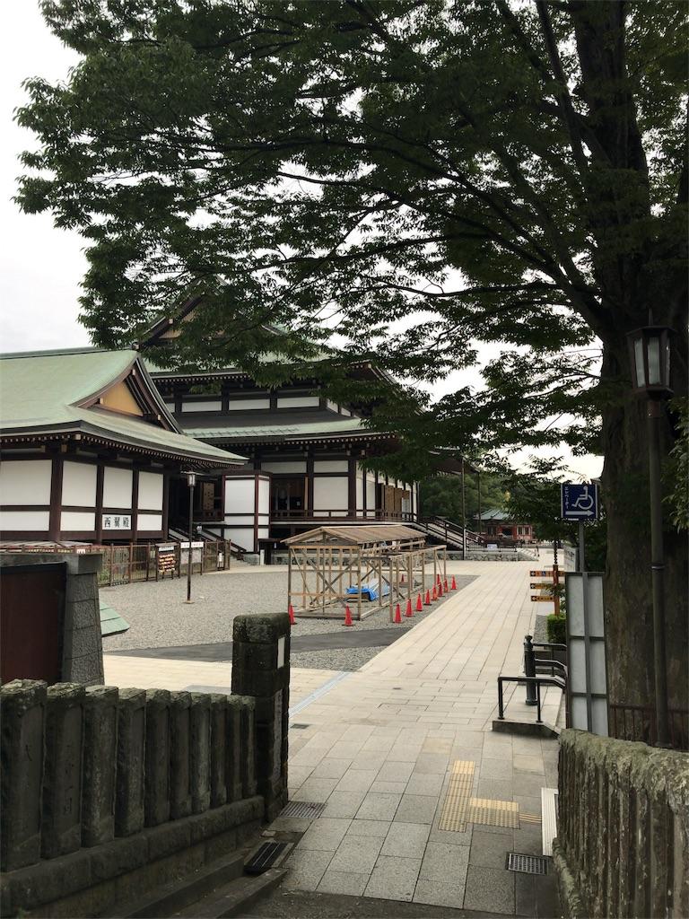 f:id:AkasakaIchiro:20170918085227j:image