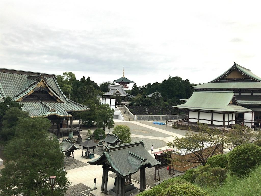 f:id:AkasakaIchiro:20170918085320j:image