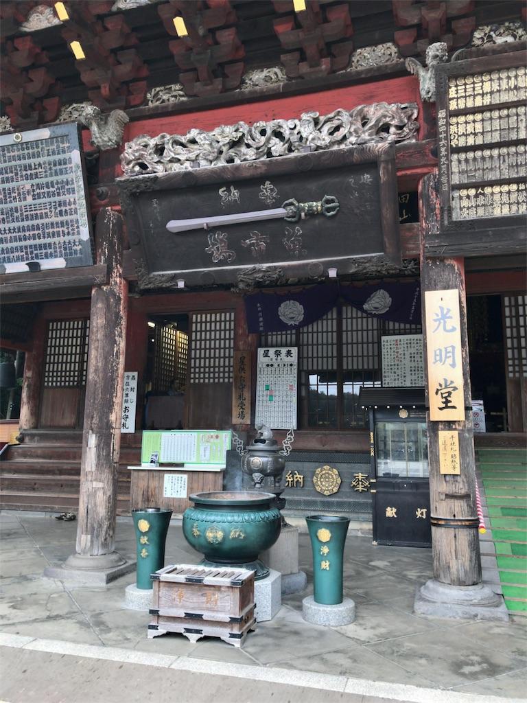 f:id:AkasakaIchiro:20170918085344j:image