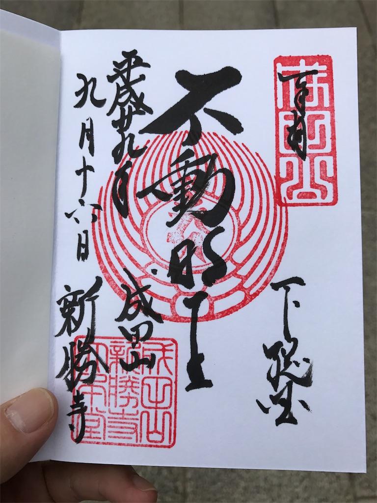 f:id:AkasakaIchiro:20170918204025j:image