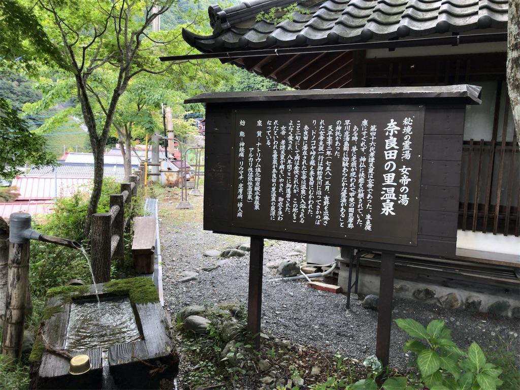 f:id:AkasakaIchiro:20170924150520j:image