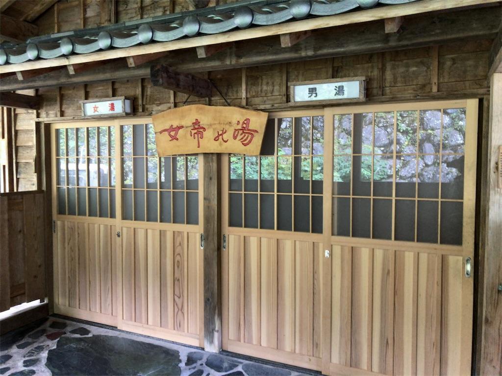 f:id:AkasakaIchiro:20170924150735j:image