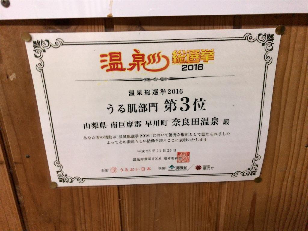 f:id:AkasakaIchiro:20170924152712j:image