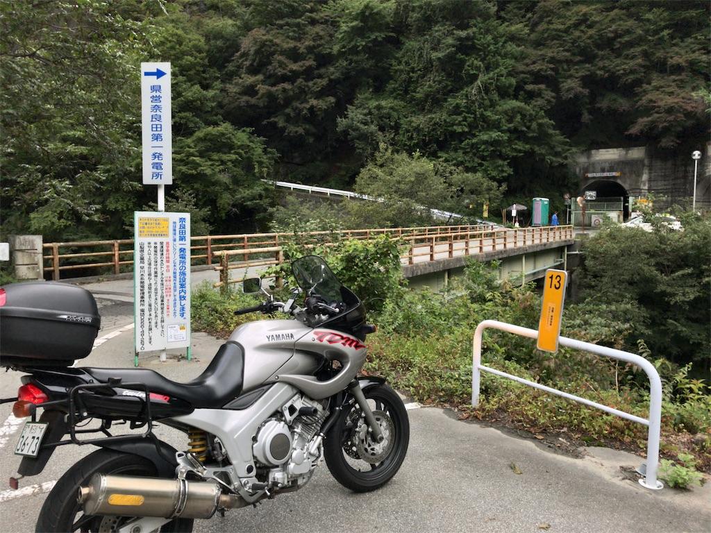 f:id:AkasakaIchiro:20170924154443j:image
