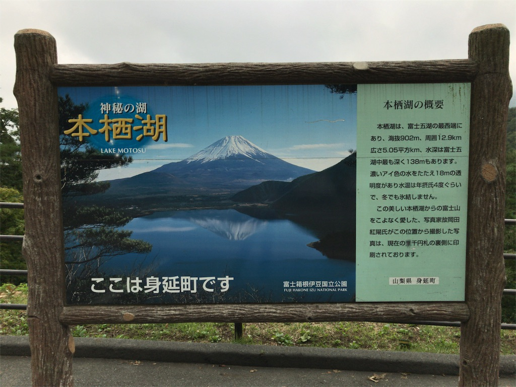 f:id:AkasakaIchiro:20170924165214j:image