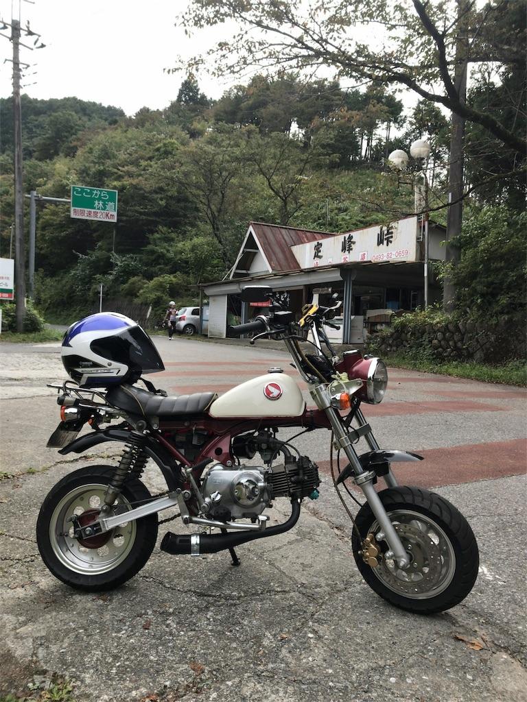 f:id:AkasakaIchiro:20171001105821j:image