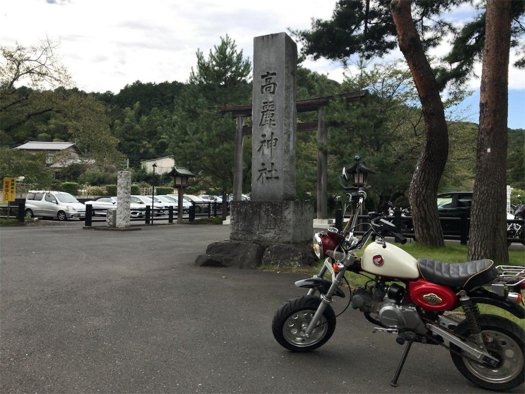 f:id:AkasakaIchiro:20171001110041j:image