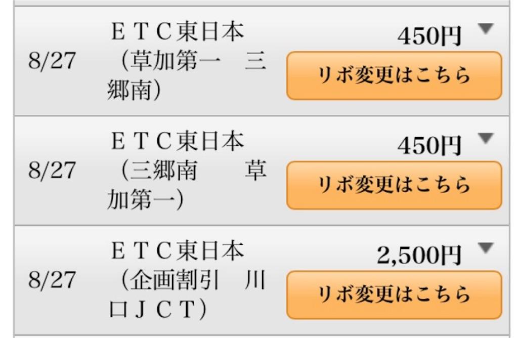 f:id:AkasakaIchiro:20171008215345j:image