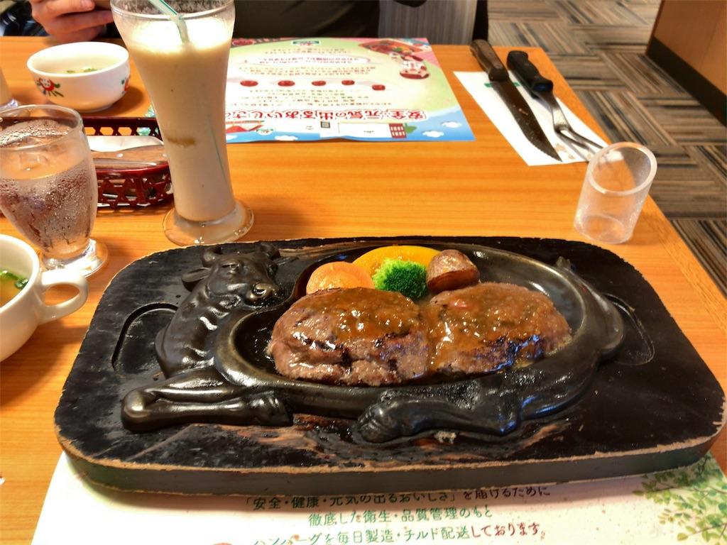 f:id:AkasakaIchiro:20171010234429j:image