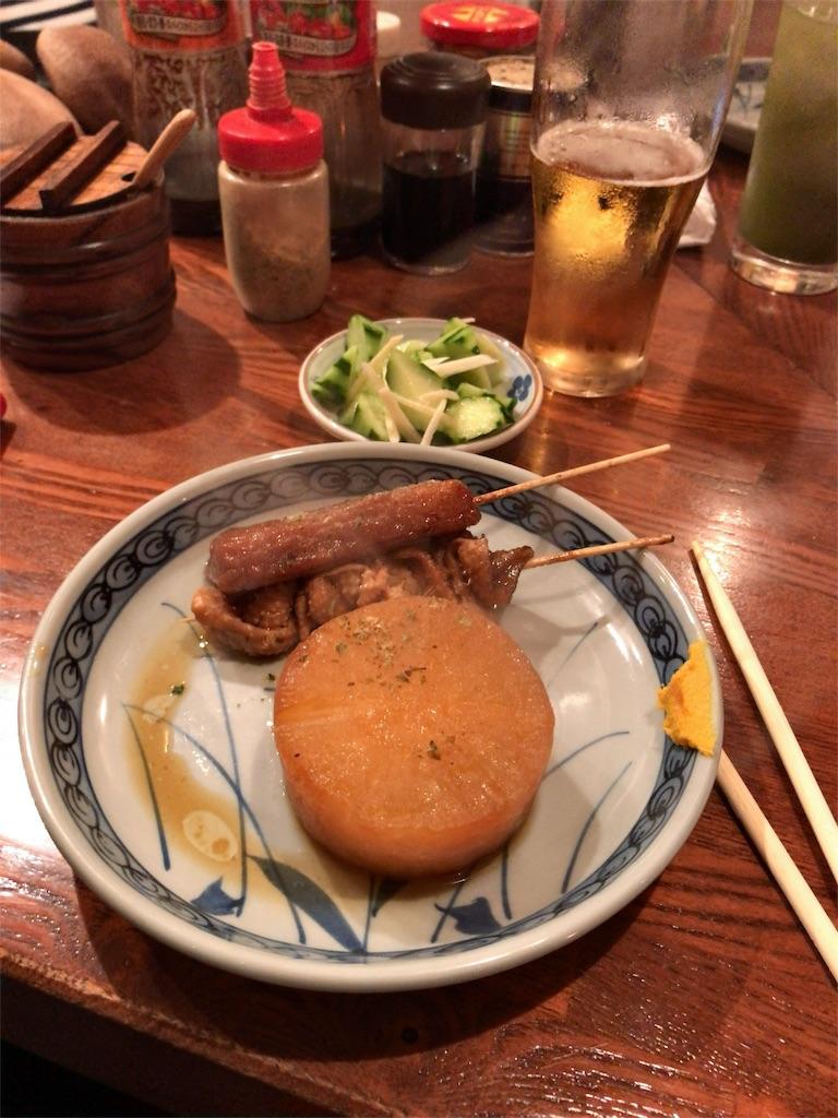 f:id:AkasakaIchiro:20171010234711j:image