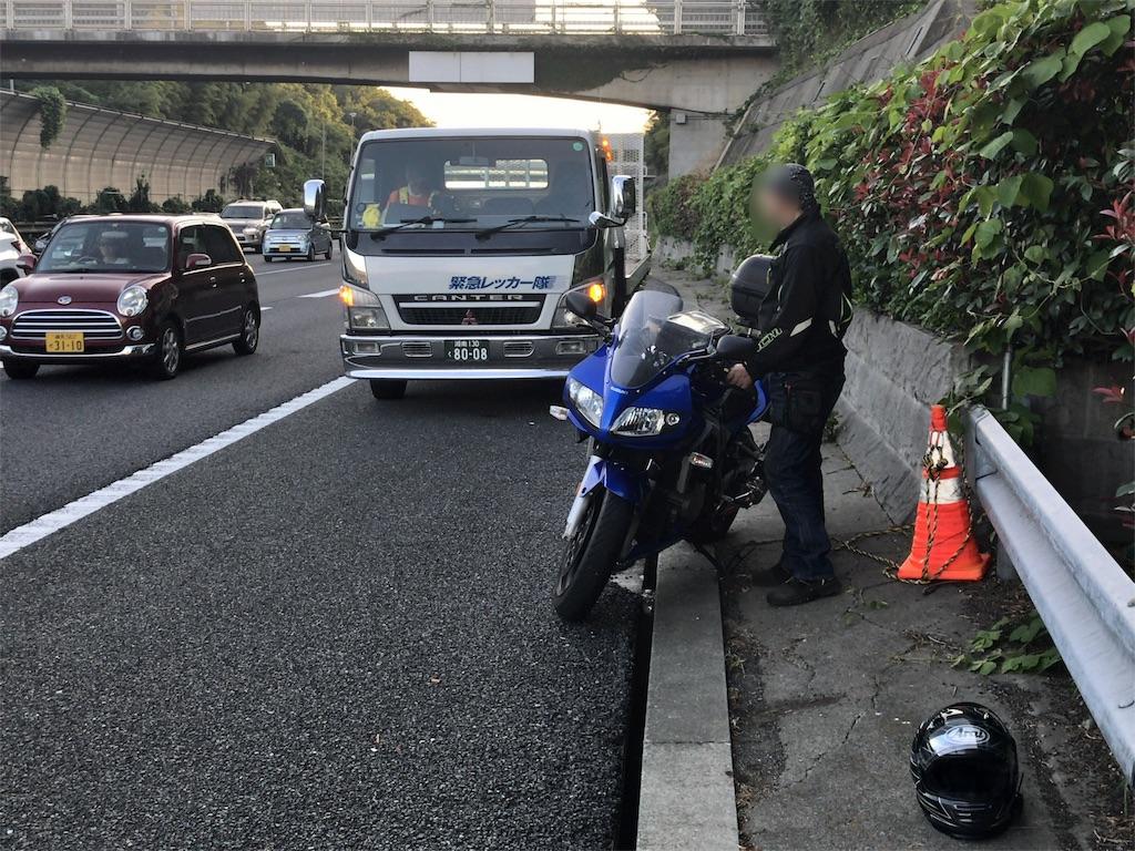 f:id:AkasakaIchiro:20171010235710j:image