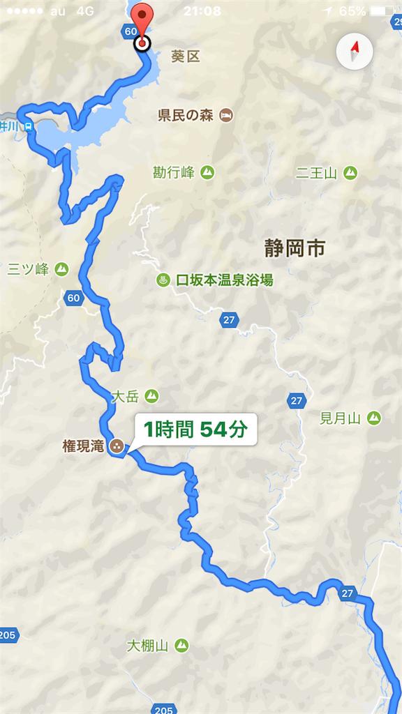 f:id:AkasakaIchiro:20171012002640p:image