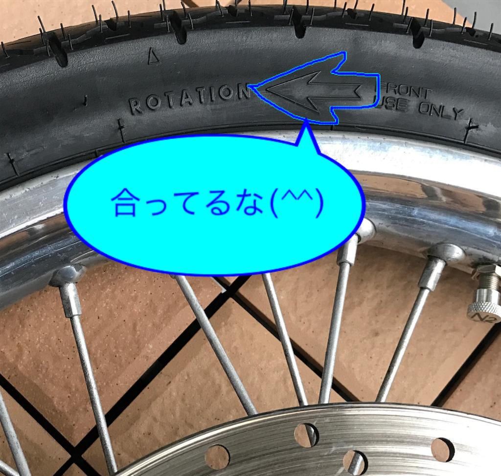 f:id:AkasakaIchiro:20171015153253p:image