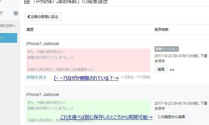 f:id:AkasakaIchiro:20171022100925j:plain