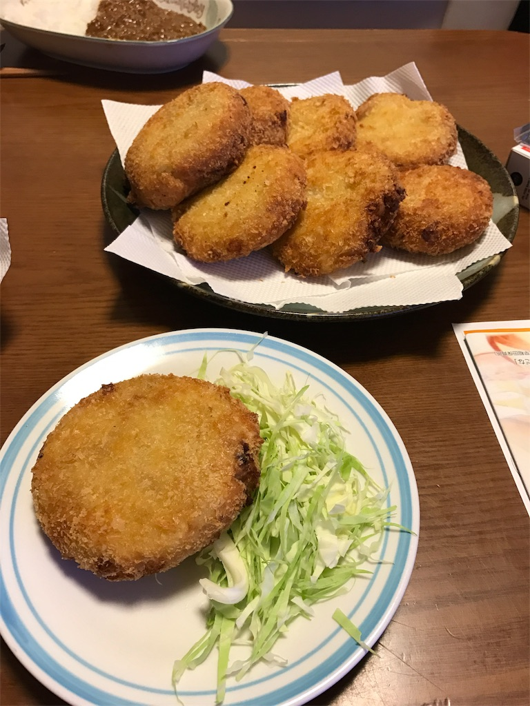 f:id:AkasakaIchiro:20171022112921j:image