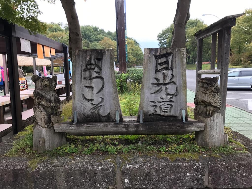f:id:AkasakaIchiro:20171029100814j:image