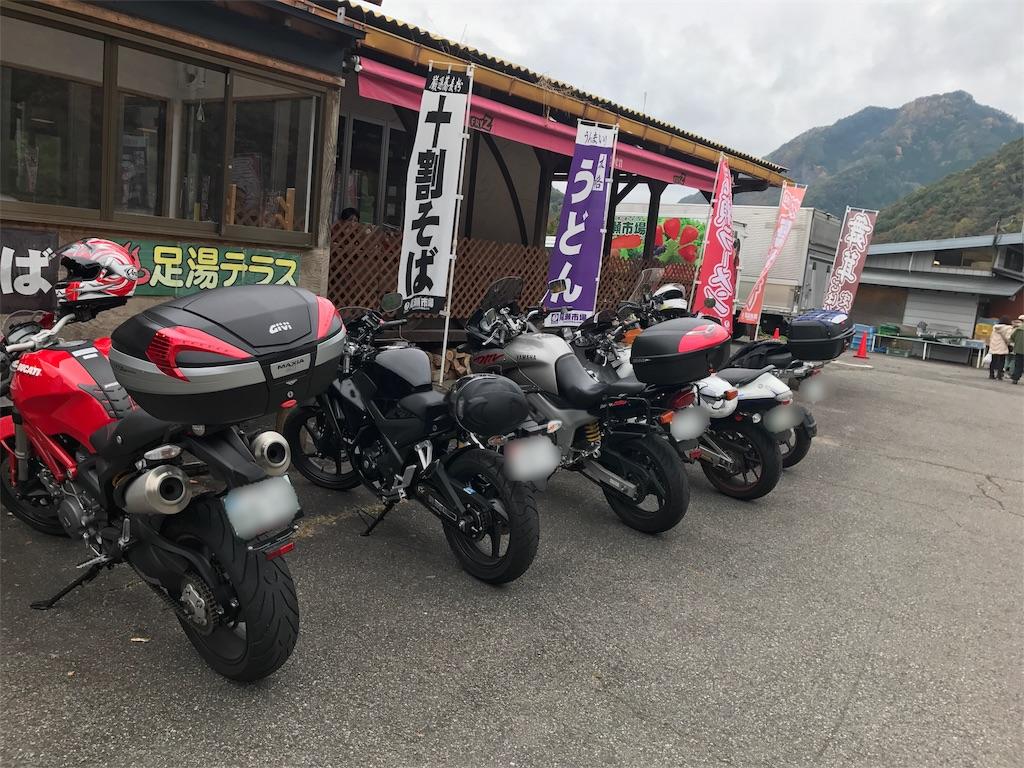 f:id:AkasakaIchiro:20171029113938j:image