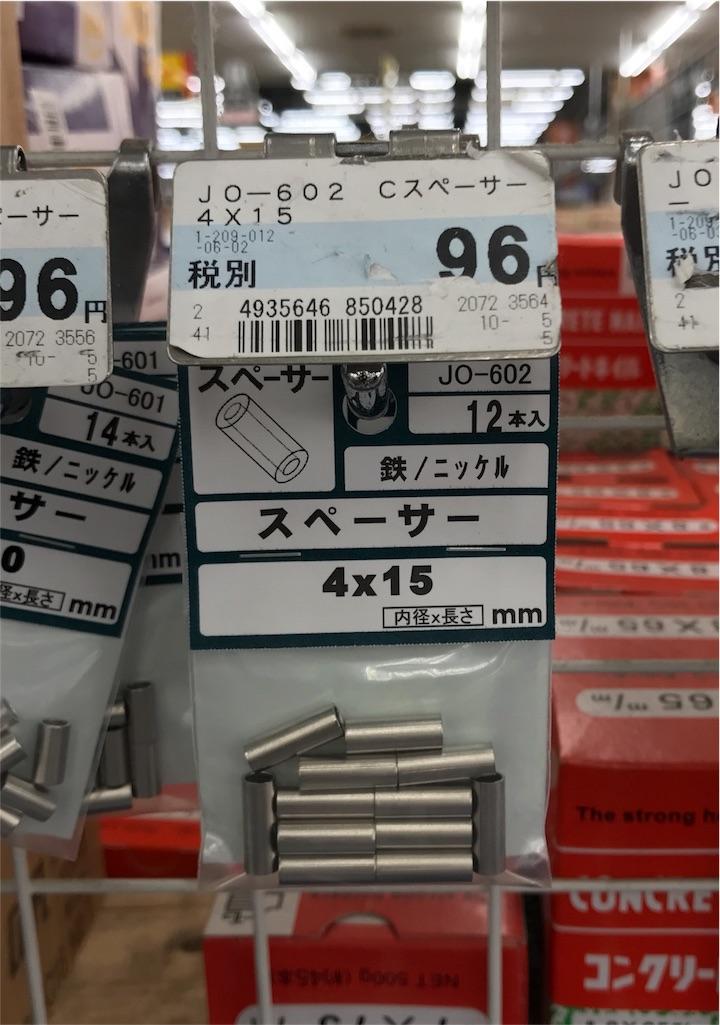 f:id:AkasakaIchiro:20171103193938j:image