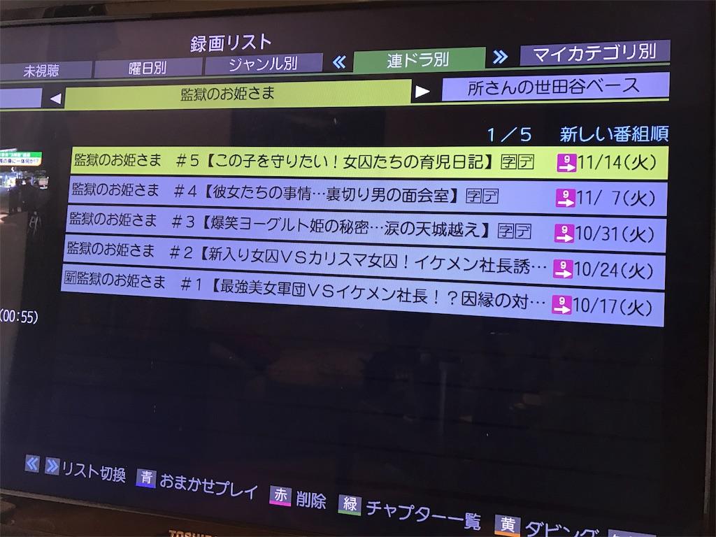 f:id:AkasakaIchiro:20171118203357j:image