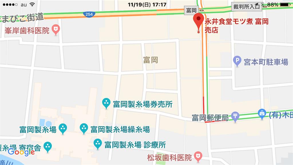 f:id:AkasakaIchiro:20171119174801p:image