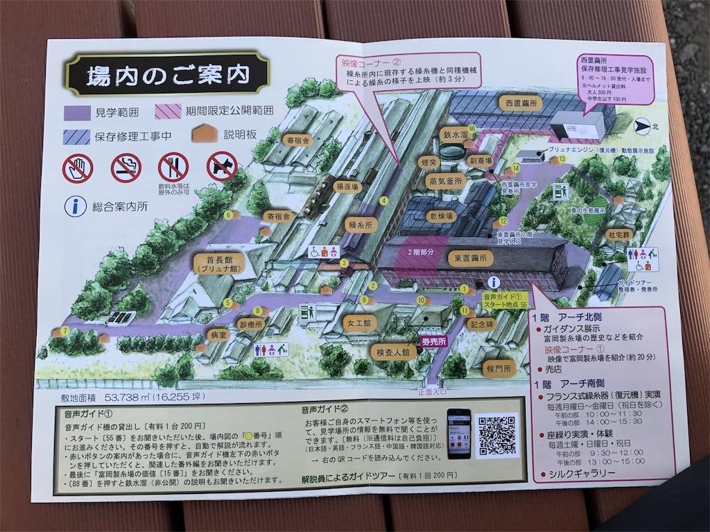 f:id:AkasakaIchiro:20171119175005j:image