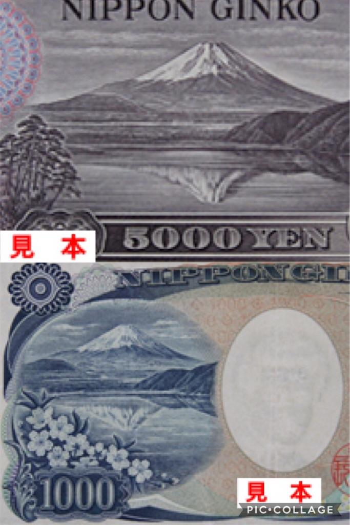 f:id:AkasakaIchiro:20171126100002j:image