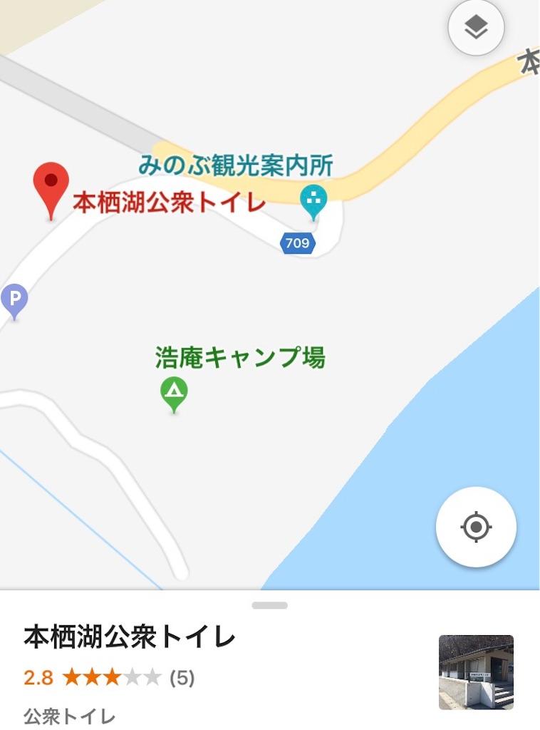 f:id:AkasakaIchiro:20171126191645j:image