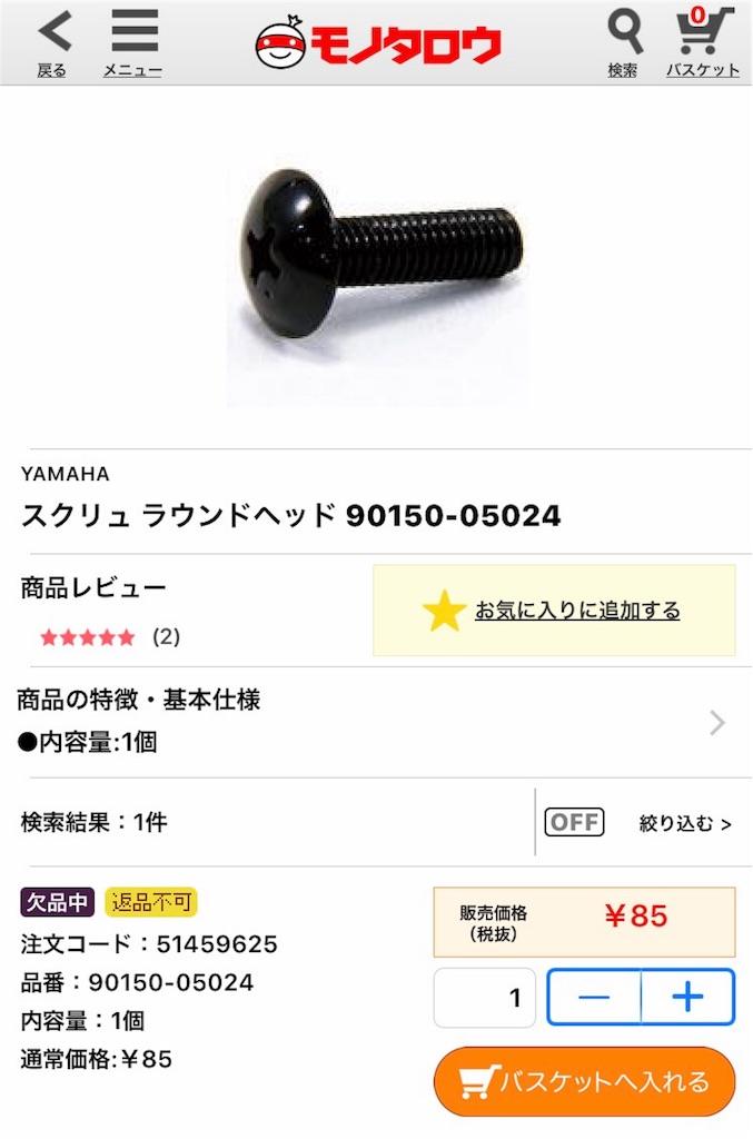 f:id:AkasakaIchiro:20171210110306j:image