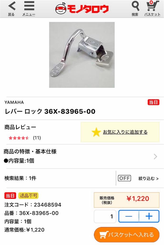 f:id:AkasakaIchiro:20171216003604j:image