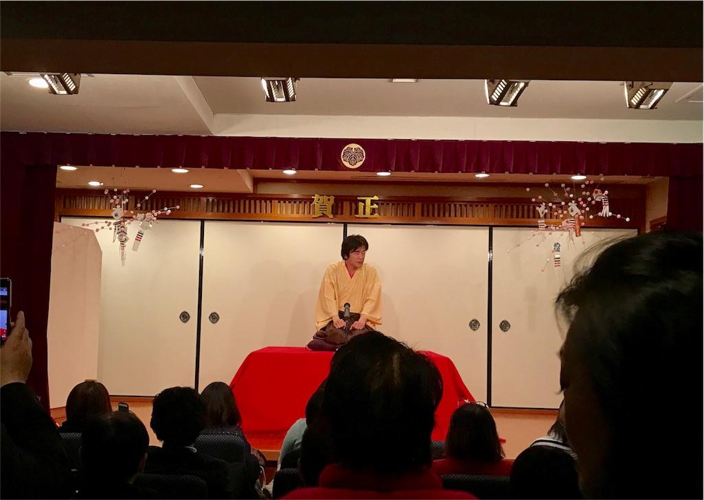 f:id:AkasakaIchiro:20180106180738j:image