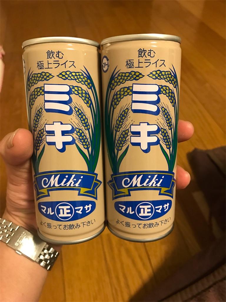 f:id:AkasakaIchiro:20180106181810j:image