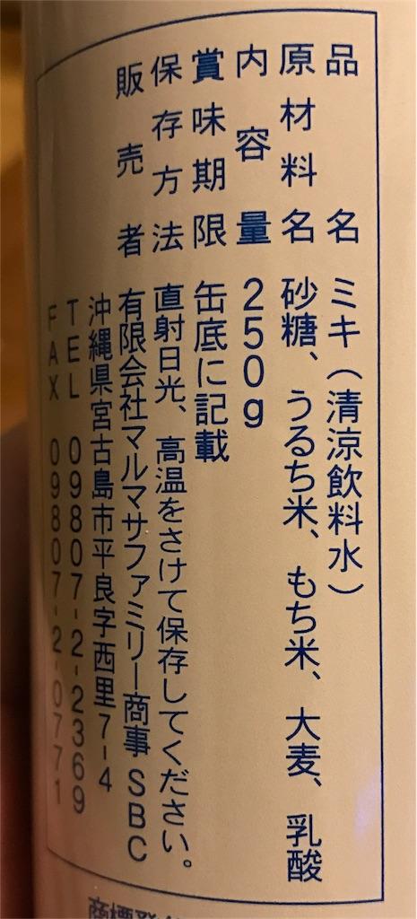 f:id:AkasakaIchiro:20180106182520j:image