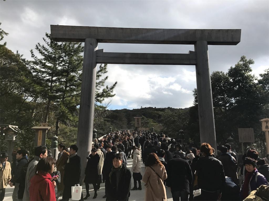 f:id:AkasakaIchiro:20180106190625j:image