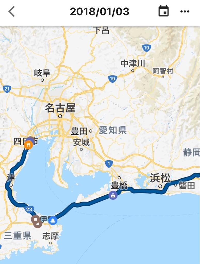 f:id:AkasakaIchiro:20180106212310j:image