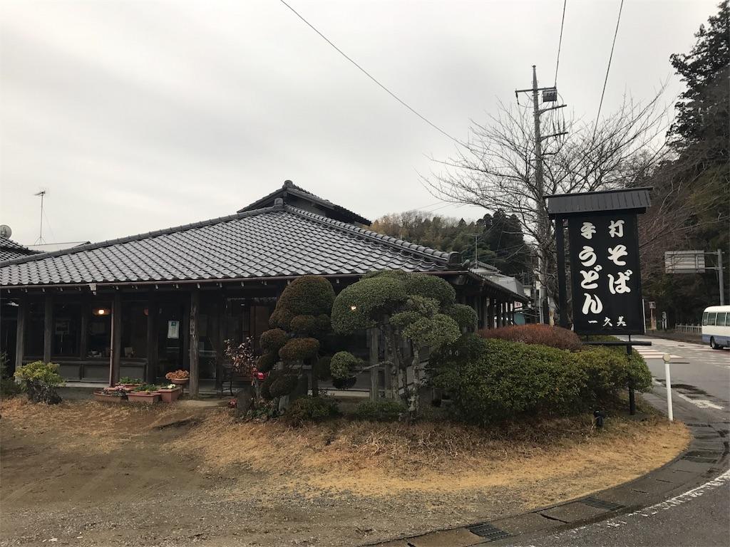 f:id:AkasakaIchiro:20180113193856j:image