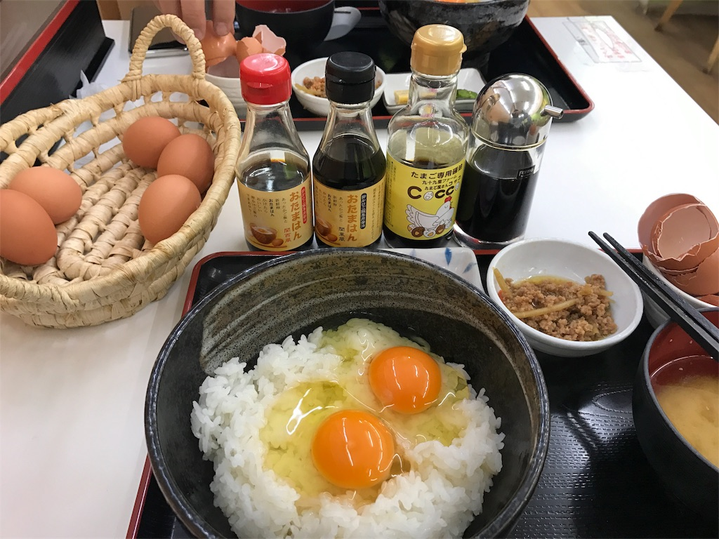 f:id:AkasakaIchiro:20180125062126j:image