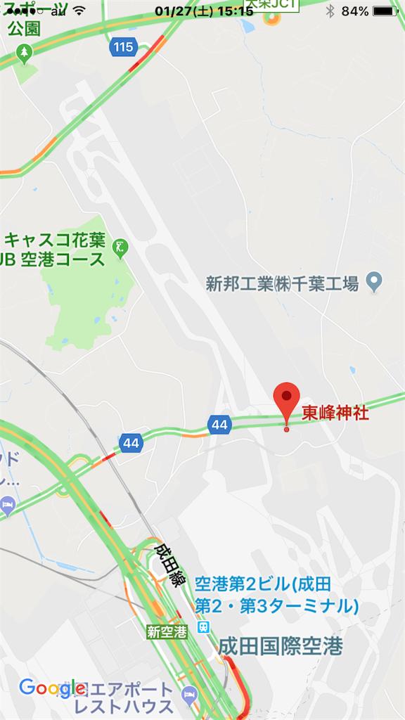 f:id:AkasakaIchiro:20180127151608p:image