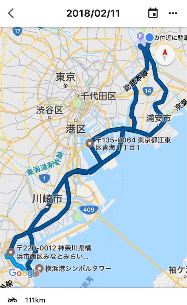 f:id:AkasakaIchiro:20180211213142j:image
