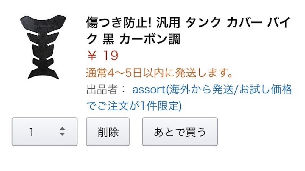 f:id:AkasakaIchiro:20180224213234j:image