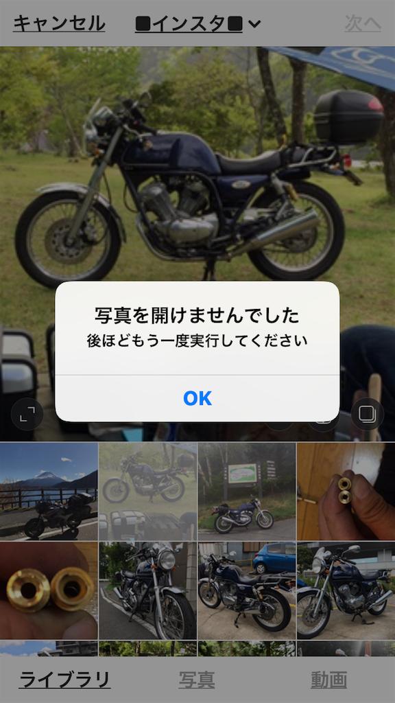 f:id:AkasakaIchiro:20180225152149p:image