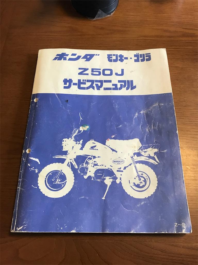 f:id:AkasakaIchiro:20180225190259j:image