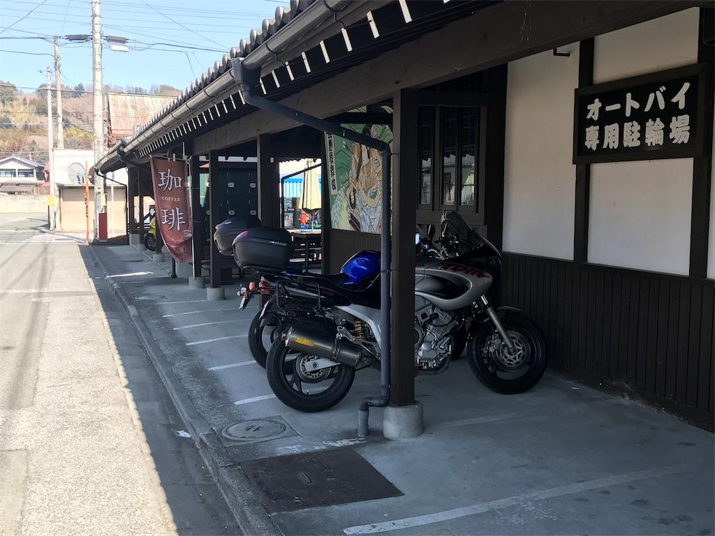 f:id:AkasakaIchiro:20180304205935j:image