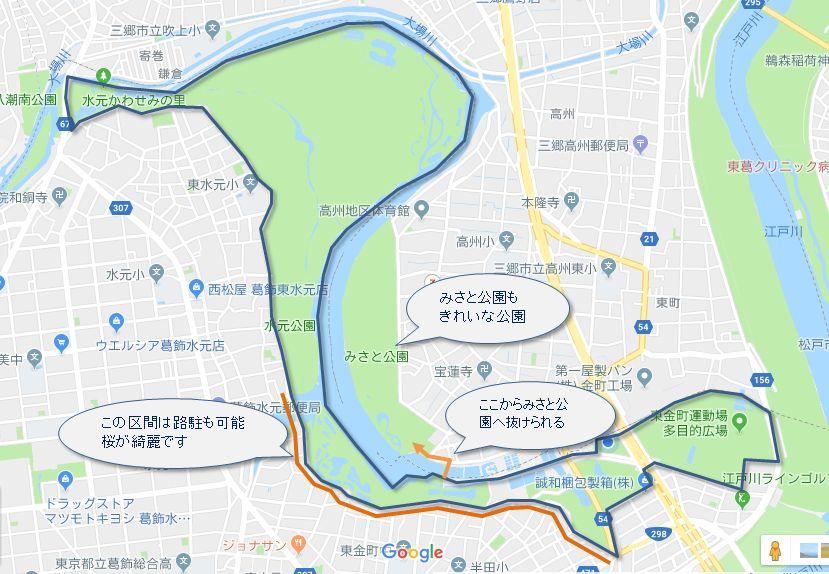 f:id:AkasakaIchiro:20180311150437j:plain
