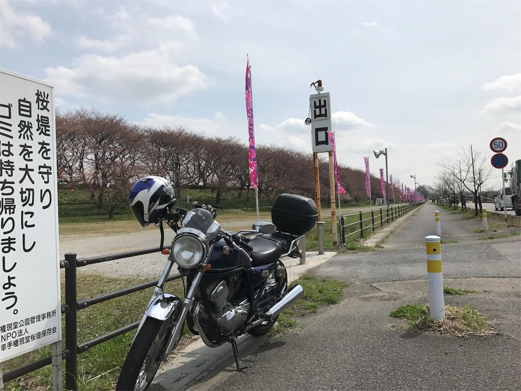 f:id:AkasakaIchiro:20180324193336j:image