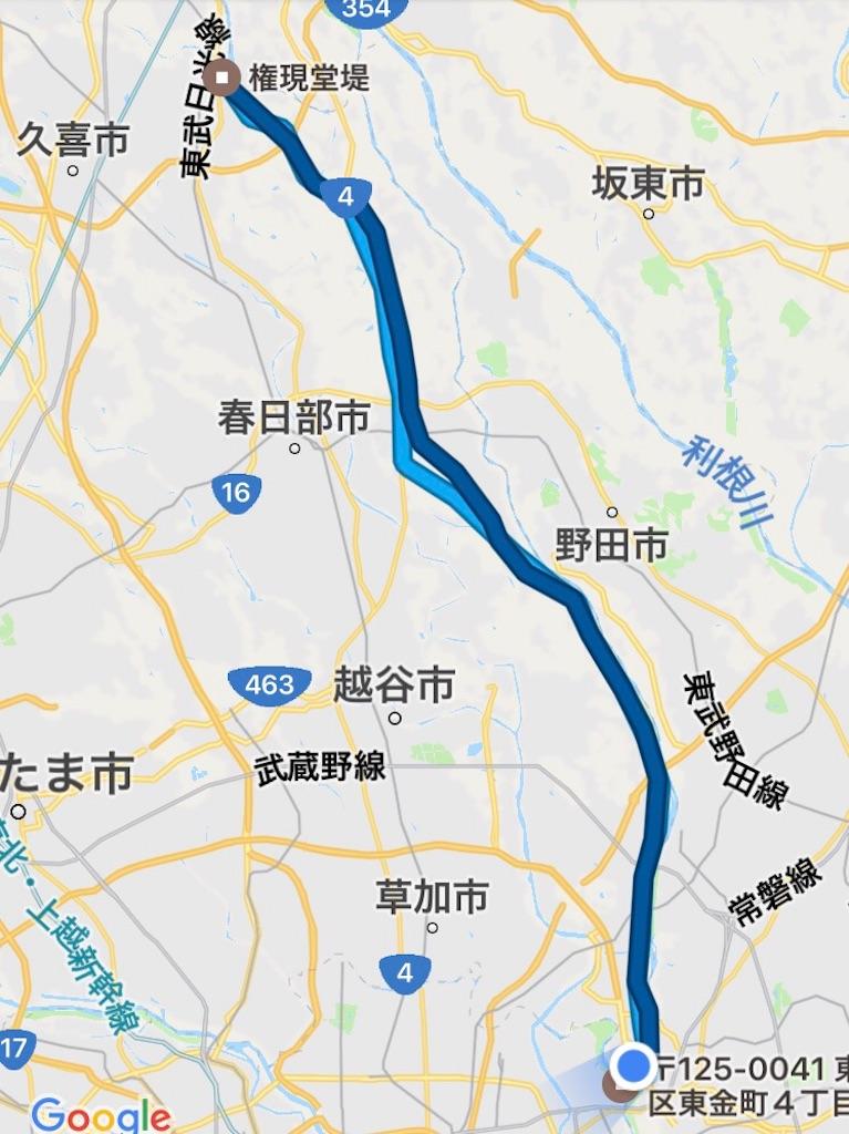 f:id:AkasakaIchiro:20180324194126j:image