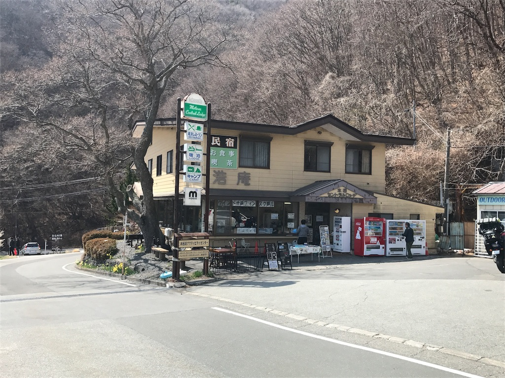 f:id:AkasakaIchiro:20180401202242j:image