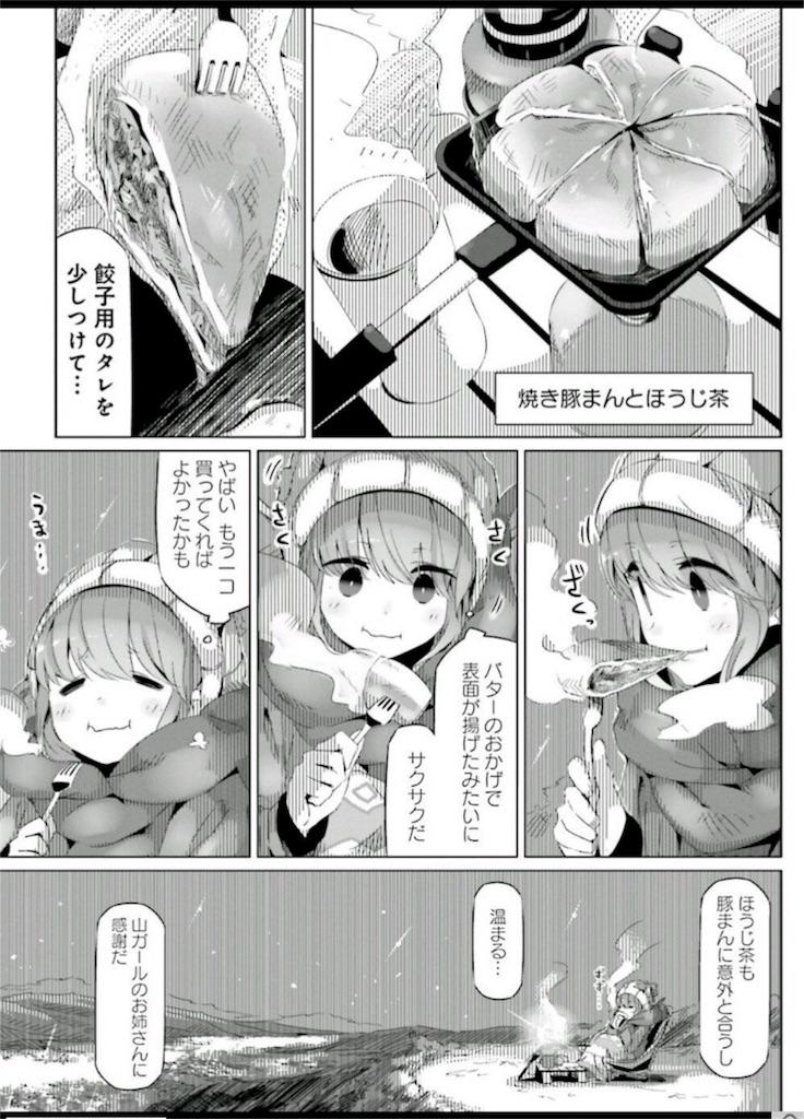 f:id:AkasakaIchiro:20180401204509j:image