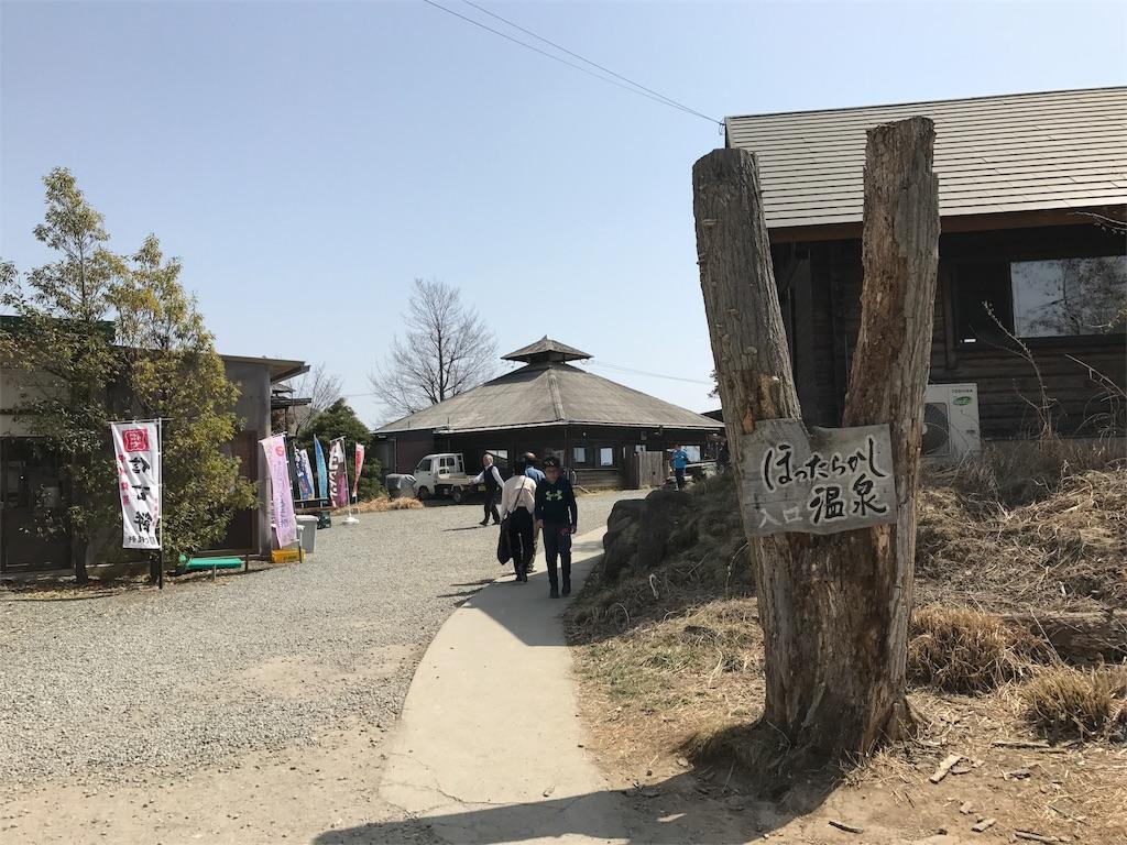 f:id:AkasakaIchiro:20180401212309j:image